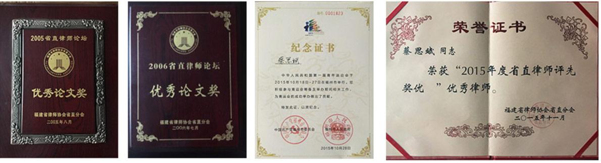 jiangzhuang